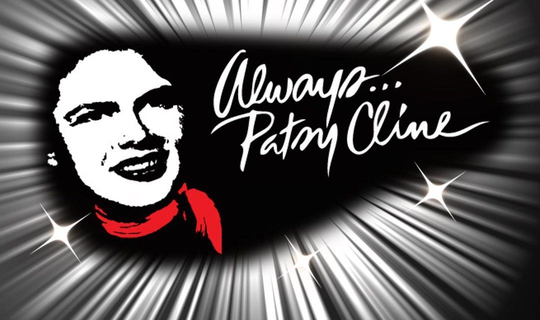 Always…Patsy Cline opens tonight at RMRT